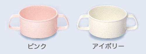 ユニバーサルスープカップ
