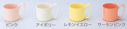 ユニバーサルマグカップ